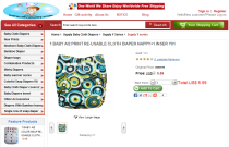 Buyer Beware: Rebranded Cloth Diapers