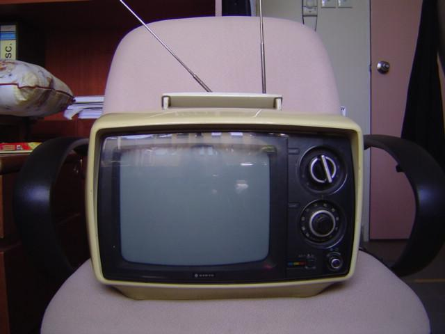 Early Portable TV
