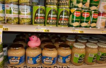 The Duck in the Grocery Store: The Rubber Ducky Project Week 19