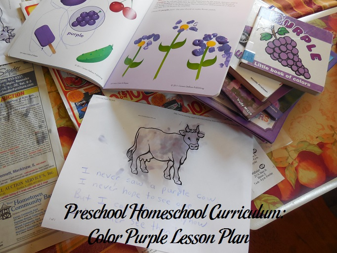 Purple Cow Craft