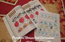 Preschool Homeschool Curriculum: Same and Different Lesson Plan