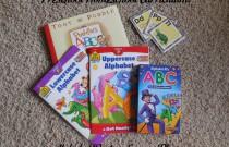 Preschool Homeschool Curriculum: Alphabet Review Lesson Plan