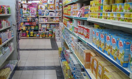 Baby Food Section