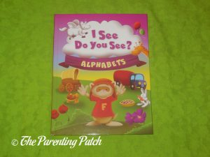 Cover of 'I See Do You See? Alphabets' Personalized Book from KD Novelties