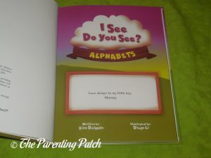 Inside Pages of 'I See Do You See? Alphabets' Personalized Book from KD Novelties 1