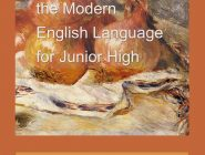Introducing 'A Form-Function Description of the Grammar of the Modern English Language for Junior High'